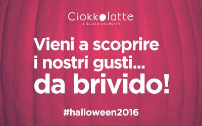 Halloween 2016!!